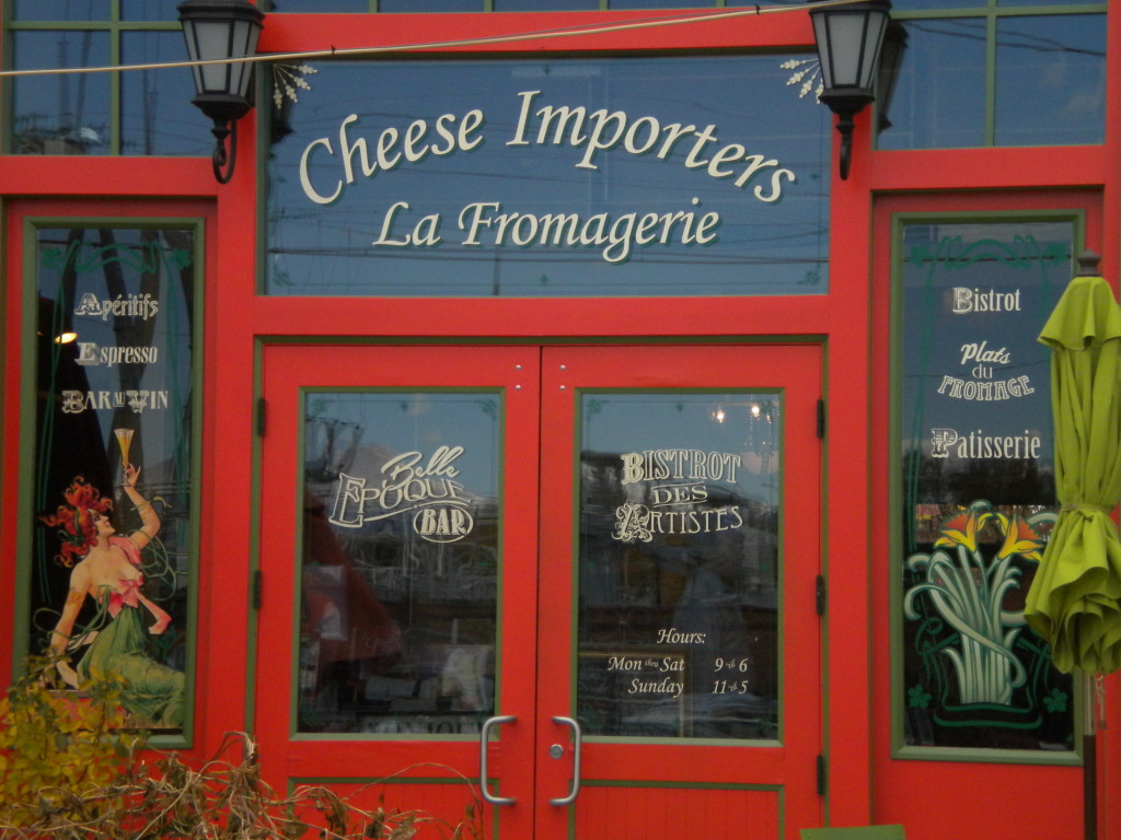 West side (main entrance?) of Cheese Importers
